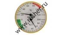 Термо-гигром Банная станция СББ-2-1 (гигрометр+термометр)