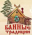Центр Саун и Котлов